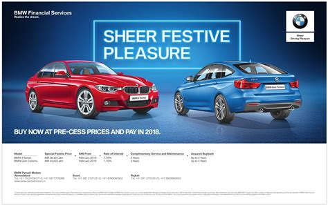 Bmw Financial Service Sheer Festive Pleasure Buy Now At