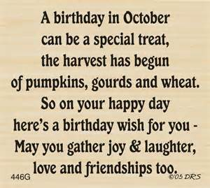 Quotes About October Birthdays
