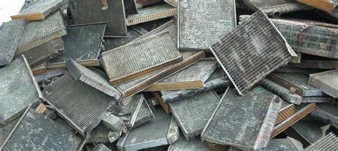 dirty brass radiator rockaway recycling