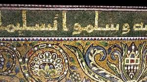 The, Word, In, Islamic, Art