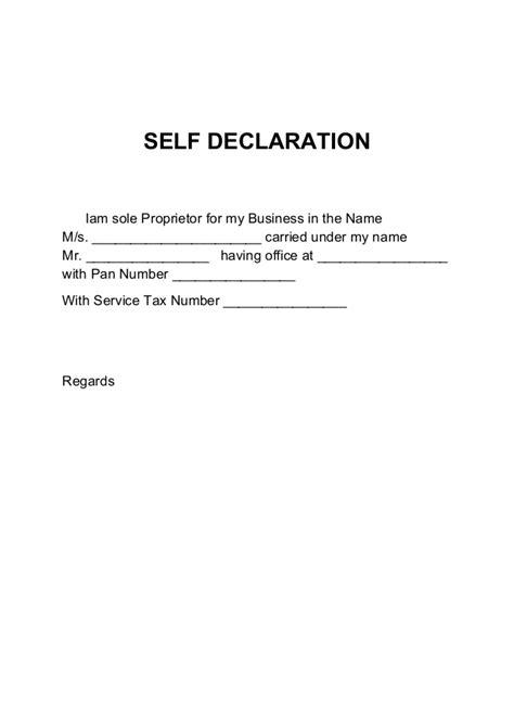 pan card declaration letter format