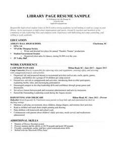 resume sle education part exle of personal statement