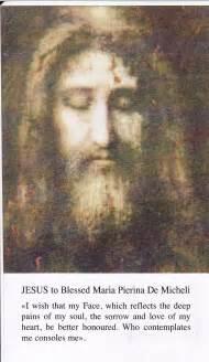 Holy Face Jesus Christ