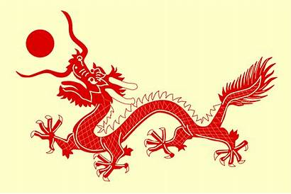 Dragon Chinese Clipart Clip Flag Library Qing