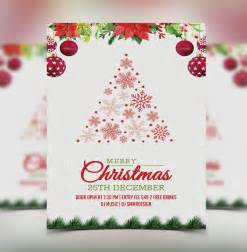 Free Christmas Party Invitation Template