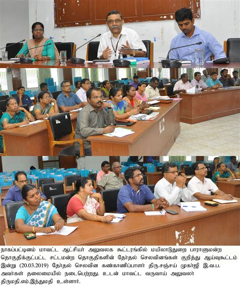 expenditure observer conducts meeting  collectorate