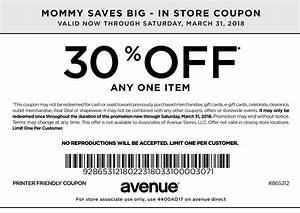 the shoe dept printable coupons 2018 promo codes