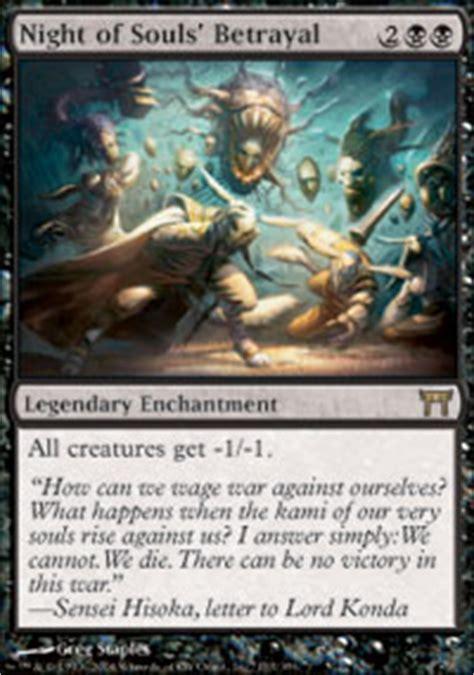 mtg enchantment creature deck of souls betrayal chions of kamigawa magic