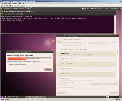 ubuntu server file manager chastnyj sektor ru