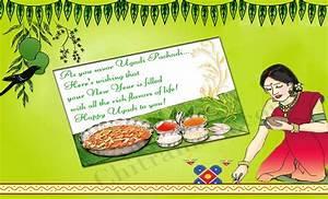 Happy Ugadi Pho... Ugadi Sms Quotes