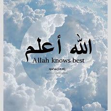 (allahu Alim) Allah Knows Best  Islam  Clouds, Cloud