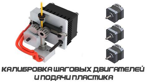 3d printed stirling engine . . пелинг инфо независимый проект 2011 г2019г