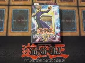 yu gi oh original konami 2002 trading card game starter