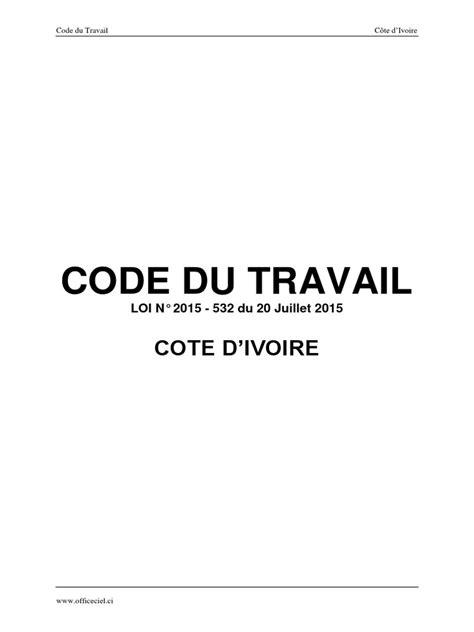 code du travail vestiaires 28 images la loi travail vue par les drh quot on agrandit notre