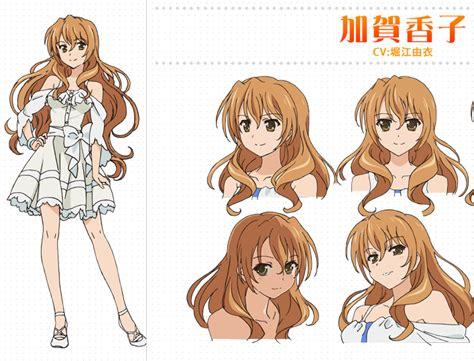 golden time anime japanese name kouko kaga golden time anime characters database