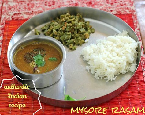 recipe  mysore rasam  authentic recipe   family