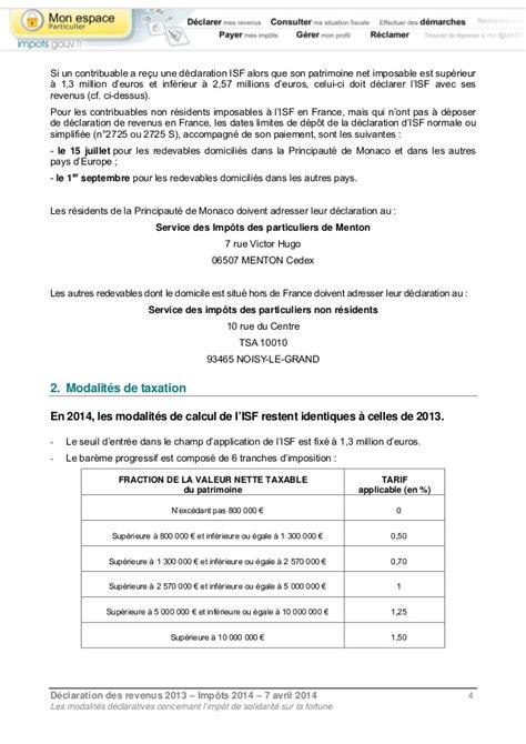 attestation de non imposition modèle n 4169 modele attestation retenue a la source elus document