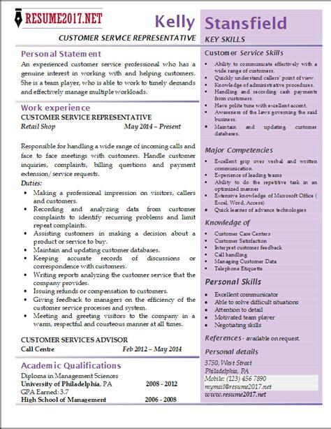 exle of 2017 management resume