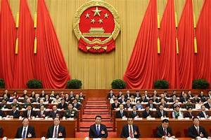 CPC meeting on strict Party governance part of overall ...
