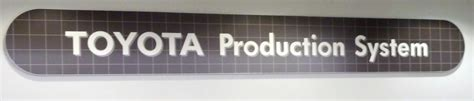 my toyota sign up toyota production system lean tomatoes