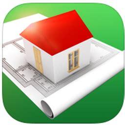 telecharger home design  pour windows telechargement
