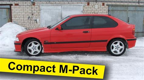 bmw 316i compact e36 bmw e36 316i compact m pack review