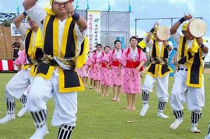 Festival Gifs Okinawa Summer Japan Dance Sun