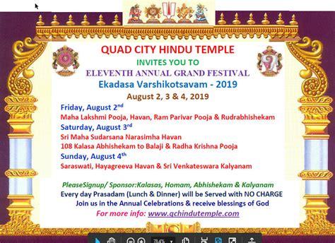 quad city hindu temple