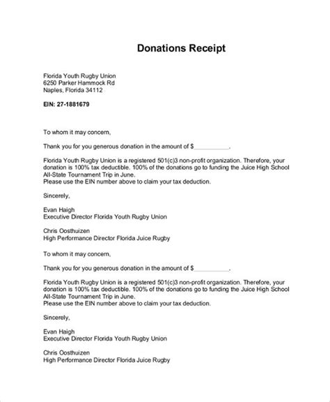 tax deductible donation letter template donation