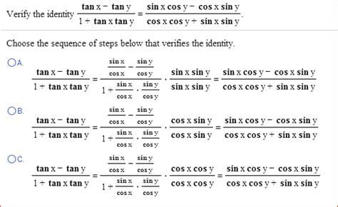 Verify The Identify Tanx
