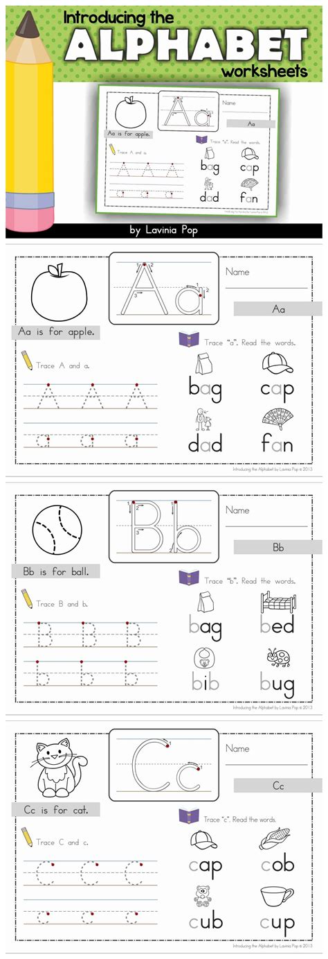 introducing the alphabet worksheets first grade