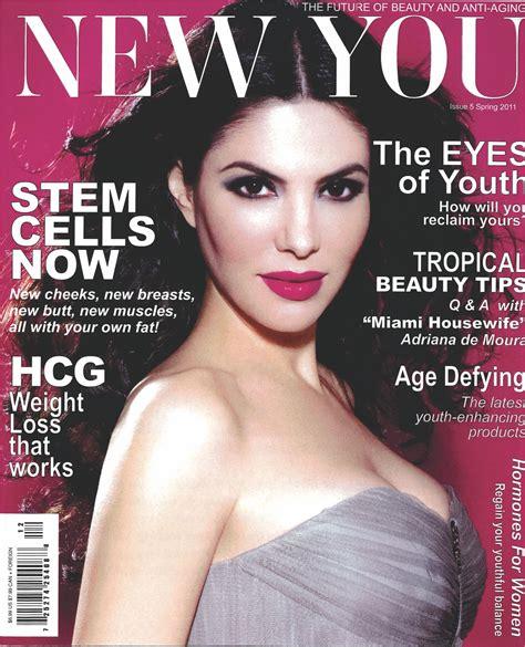 Naina Sachdev Md by Stem Cell Therapy Los Angeles Nainamd Beverly