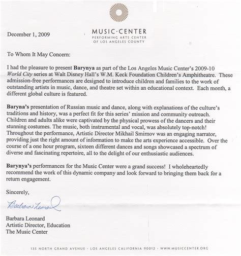 sample letter  recommendation  art student teacher