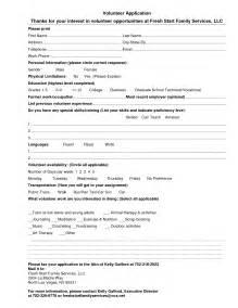 business management graduate resume sle masters of business administration resume sales administration lewesmr