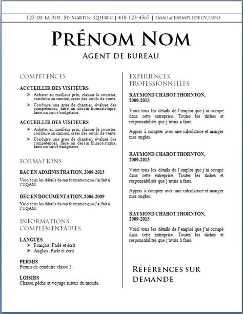 exemple de cv gratuit restauration sle resume