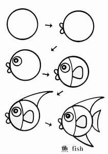 儿童和幼儿简笔画鱼的画法步骤_简笔画_画画_好妈妈网