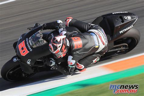 petronas yamaha sepang motogp racing team launched