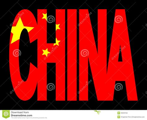 China Text With Flag Stock Vector Illustration Of Outline