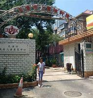 Tianjin China Orphanage