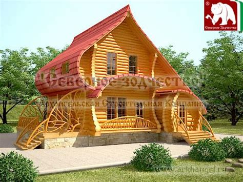 Best Small Log Homes Small Log Home House Plans, Design