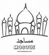 Mosque Masjid Drawing Painting Islamic Pages Coloring Colouring Worksheets Getdrawings Format Ask Printable Islam Clip Uploaded User sketch template