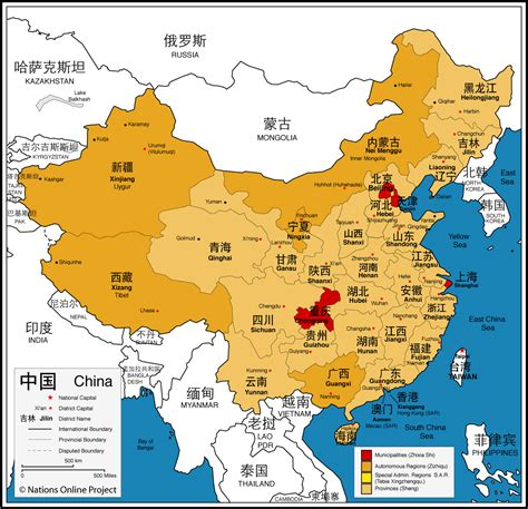 administrative map  china nations  project
