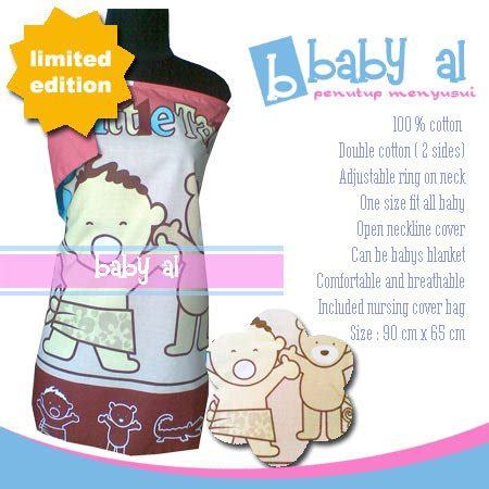 kensha babykid shop nursing cover baby al motif animal