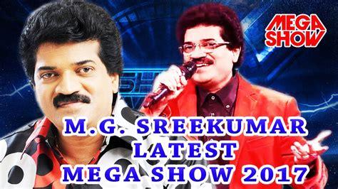 M.g. Sreekumar Latest Super Hit Mega Stage Show 2016