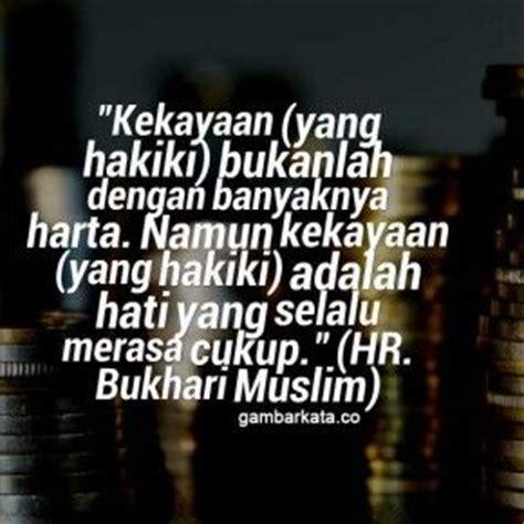 gambar kata kata mutiara islami hadist quotes pinterest