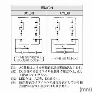 Angel Ham Shop Japan  Omron My2n Mini Relay Operating