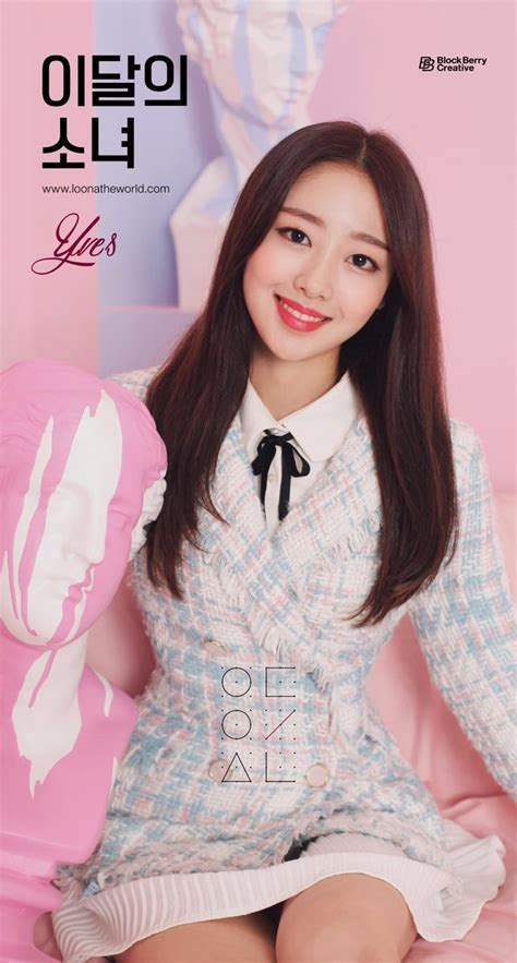loona introduces member yves  teaser