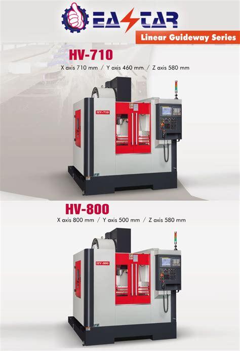 metal cutting machine tools machining center  vertical machining centerhv hv