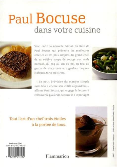 livre de cuisine paul bocuse livre paul bocuse dans votre cuisine nouvelle édition
