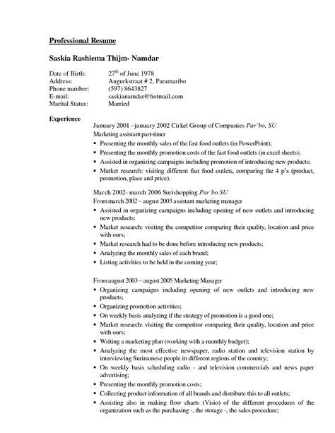 fast food manager resume berathen